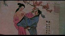 ดูหนังโป้จีนขุนนางขี้เงี่ยนชวนนางสนมมาจัดที่ห้องเลียหัวนมจนเสียวซอยถี่ๆโดนเย็ดร้องลั้น