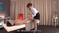 Subtitled traditional Japanese bottomless massage Yui Hatano缩略图