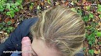 My Dirty Hobby - Quick blowjob in the forest Vorschaubild