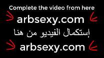 8546 شاب ينيك طيز ام صديقه بعنف- افلام سكس مترجمة نيك محارم مترجم سكس محارم رابط الفيديو كامل preview