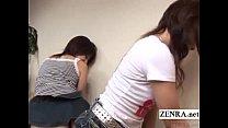 Japanese butt worship facesitting threesome Subtitled - 69VClub.Com