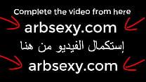 ابن الساخن ينيك امه بدون ارادتها رابط الفيديو كامل thumbnail