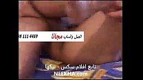 5264 سعودي زب كبير ينيك قحبتين سوريات بثلاثي جامد عرب نار preview