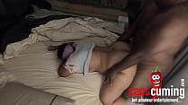 Trembling Doggystyle