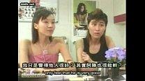 หนังโป๊ใหม่ของจีน หนังเสียวนางเอกหื่นกระหายโดนใจ