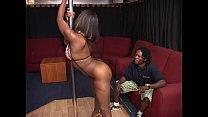 big black ass stripper