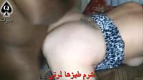 15025 arab suadi cuckold bbc femdom wife preview