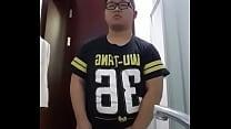 chubby China