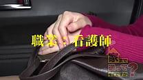 277DCV-116 sample matome thumbnail