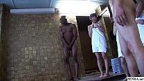 Jav Black Student Mixed Bathing Interracial Blowjob Subtitles
