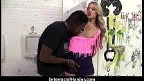 Explicit interracial sex 14
