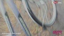 MyDirtyHobby - Teen rubbing her pussy on her bike! Vorschaubild