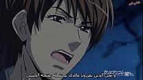 هنتاي مترجم بدون حجب عربي الساموراي صورة