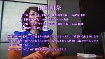 Mywife yamaguchi akina [ http://mywife.cc/teigaku/model/no/573 ]
