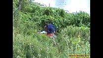 Horny Couple Caught On Hidden Camera - www.erot...