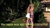 Lesbian gard en