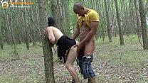 Interracial outdoor sex