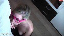 hotfiona - Schlucken oder Spucken - Swallow