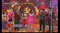 小小瑜張芯瑜新年民視第一發發發2013 02 09 熱情森巴舞 - YouTube