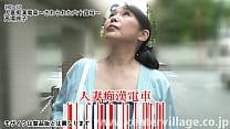 人妻痴漢電車~さわられた六十路母~ 高場典子