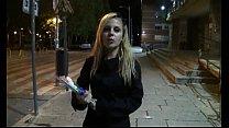 Video porno de universitaria española, Jaqueline Khull en españolas por españa preview image