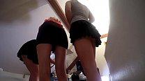 Hot Ladies Upskirt Thongs No Panties Ready to G...'s Thumb