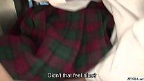 JAV lesbian schoolgirls fingering explosion in train thumbnail
