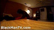 Black man massages white racist woman preview image