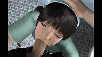 Umemaro 3D Vol.12 Work in progress(Hentai)