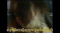 Khmer Sex New 079 thumbnail