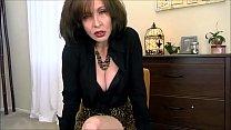 Cougar Stepmom Wants Your Cum Vorschaubild