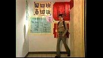 Taiwanese Lesbian 張萱 洪曉蚸 濃情女人香