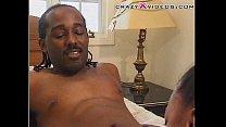 Bouncy big ass - video chat porn thumbnail