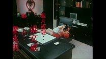 xxx hdลีลาเด็ดจริงๆคู่รักคู่นี้เอากันในห้องทำงานแล้วมาต่อที่ม่านรูด