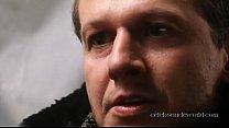 paraphilia51 - Iwona Petry Szamanka 1996 thumbnail