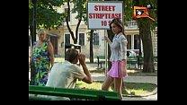 Caméras Cachées Sexy Street tease Vorschaubild