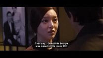 the scent 2012 Park Si Yeon (Eng sub)