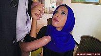 Anything to Help The Poor Arab Women (xc15515) Vorschaubild
