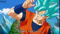 Dragon Ball Heroes โดจิน โลลิ เอากันยาวเลยเรื่องนี้