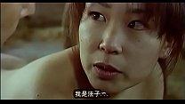 酒井法子Noriko Sakai哭泣的牛 A Lonely Cow Weeps at Dawn - 9Club.Top