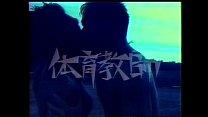 ดูหนังโป้เกย์ญี่ปุ่นมาจัดหนักอารมย์เงี่ยนอมควยเสียวมากกระแทกตูดอยากเด็ด