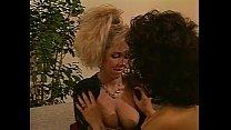 M T W 1991 Lesb ian Scene 2 VP & LF & LF