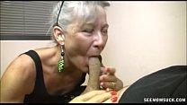 Slutty Granny Blowjob