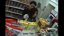 Asian Sex Crowded Mini Mart