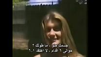 Hot Arab Girl pornhub video
