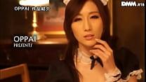 Sexy Big Tit Maid Julia