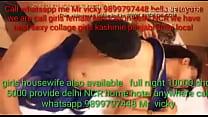 Female escort service in delhi NCR call 9899797448 porn image