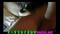Taiwan Wife 3P In Motel