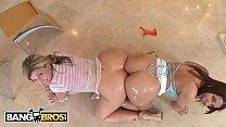 BANGBROS - Busty MILF Sara Jay & Lexxxi Lockhar... thumb