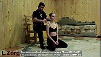 Slave training by L.Zorg thumbnail